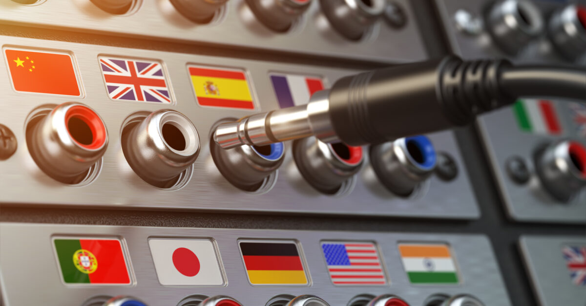 International Brands: What is Lost in Translation
